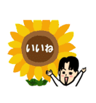 恋するサラリーマン6 春夏イベント編(個別スタンプ:16)