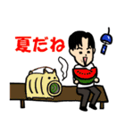 恋するサラリーマン6 春夏イベント編(個別スタンプ:17)