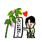 恋するサラリーマン6 春夏イベント編(個別スタンプ:25)