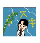 恋するサラリーマン6 春夏イベント編(個別スタンプ:26)