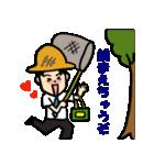 恋するサラリーマン6 春夏イベント編(個別スタンプ:27)