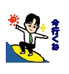 恋するサラリーマン6 春夏イベント編(個別スタンプ:28)