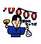 恋するサラリーマン6 春夏イベント編(個別スタンプ:30)