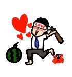 恋するサラリーマン6 春夏イベント編(個別スタンプ:31)