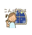 毎日使える言葉スタンプ(JW)(個別スタンプ:03)
