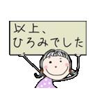 [ひろみ]ちゃん専用*名前スタンプ(個別スタンプ:06)