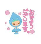 水色キュートなれいんちゃんです。(個別スタンプ:02)