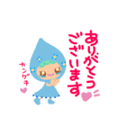 水色キュートなれいんちゃんです。(個別スタンプ:04)