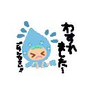水色キュートなれいんちゃんです。(個別スタンプ:05)