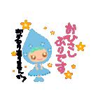 水色キュートなれいんちゃんです。(個別スタンプ:08)