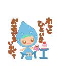 水色キュートなれいんちゃんです。(個別スタンプ:10)