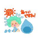水色キュートなれいんちゃんです。(個別スタンプ:20)