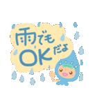 水色キュートなれいんちゃんです。(個別スタンプ:25)
