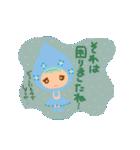 水色キュートなれいんちゃんです。(個別スタンプ:28)