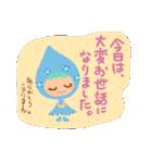 水色キュートなれいんちゃんです。(個別スタンプ:30)