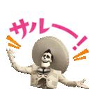 しゃべる!リメンバー・ミー(個別スタンプ:05)