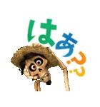 しゃべる!リメンバー・ミー(個別スタンプ:07)
