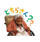 しゃべる!リメンバー・ミー(個別スタンプ:11)