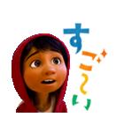しゃべる!リメンバー・ミー(個別スタンプ:14)