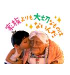 しゃべる!リメンバー・ミー(個別スタンプ:19)