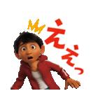 しゃべる!リメンバー・ミー(個別スタンプ:22)