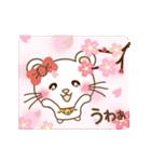 ぱんにゃの動く♥春の日常スタンプ(個別スタンプ:01)