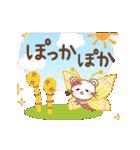 ぱんにゃの動く♥春の日常スタンプ(個別スタンプ:02)