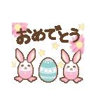 ぱんにゃの動く♥春の日常スタンプ(個別スタンプ:04)