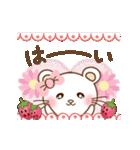 ぱんにゃの動く♥春の日常スタンプ(個別スタンプ:06)