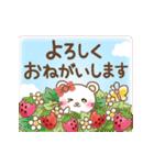 ぱんにゃの動く♥春の日常スタンプ(個別スタンプ:07)