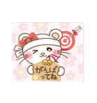ぱんにゃの動く♥春の日常スタンプ(個別スタンプ:08)