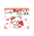 ぱんにゃの動く♥春の日常スタンプ(個別スタンプ:09)