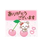 ぱんにゃの動く♥春の日常スタンプ(個別スタンプ:10)