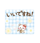 ぱんにゃの動く♥春の日常スタンプ(個別スタンプ:13)