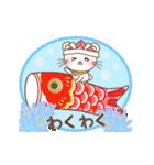 ぱんにゃの動く♥春の日常スタンプ(個別スタンプ:16)