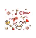 ぱんにゃの動く♥春の日常スタンプ(個別スタンプ:17)