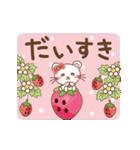ぱんにゃの動く♥春の日常スタンプ(個別スタンプ:18)