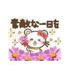 ぱんにゃの動く♥春の日常スタンプ(個別スタンプ:19)