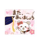 ぱんにゃの動く♥春の日常スタンプ(個別スタンプ:20)