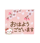 ぱんにゃの動く♥春の日常スタンプ(個別スタンプ:21)