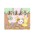 ぱんにゃの動く♥春の日常スタンプ(個別スタンプ:22)