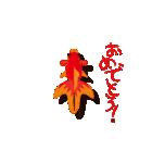 動く金魚をペットに。1〜3匹が泳ぎます。(個別スタンプ:01)