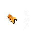 動く金魚をペットに。1〜3匹が泳ぎます。(個別スタンプ:02)