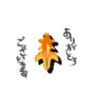 動く金魚をペットに。1〜3匹が泳ぎます。(個別スタンプ:03)