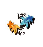 動く金魚をペットに。1〜3匹が泳ぎます。(個別スタンプ:06)
