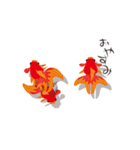 動く金魚をペットに。1〜3匹が泳ぎます。(個別スタンプ:07)