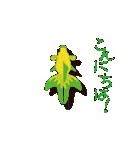 動く金魚をペットに。1〜3匹が泳ぎます。(個別スタンプ:08)