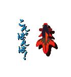動く金魚をペットに。1〜3匹が泳ぎます。(個別スタンプ:09)
