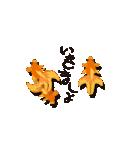 動く金魚をペットに。1〜3匹が泳ぎます。(個別スタンプ:17)
