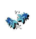 動く金魚をペットに。1〜3匹が泳ぎます。(個別スタンプ:19)